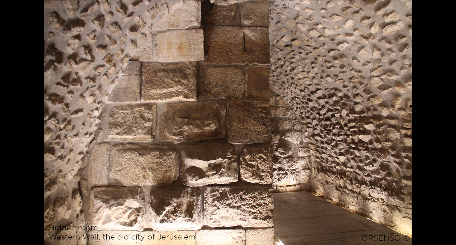 Hidden room - Western wall the old city of Jerusalem